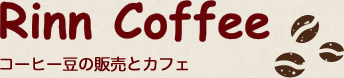 Rin Coffee